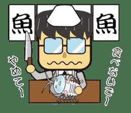Kigurumi Gusoku sticker #1566320
