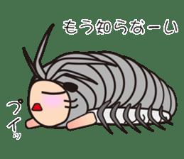 Kigurumi Gusoku sticker #1566322