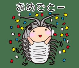 Kigurumi Gusoku sticker #1566323