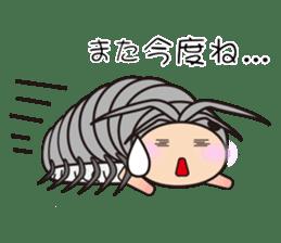 Kigurumi Gusoku sticker #1566335