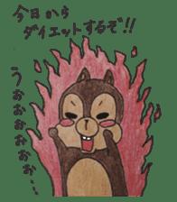 Diet of the squirrel sticker #1567177