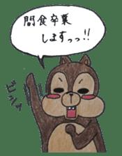 Diet of the squirrel sticker #1567179