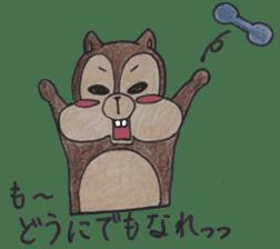 Diet of the squirrel sticker #1567188