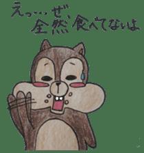 Diet of the squirrel sticker #1567196