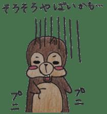 Diet of the squirrel sticker #1567200