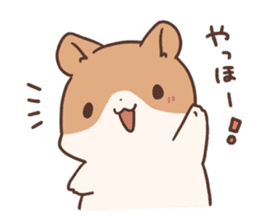 mochi hamuchan sticker #1567296