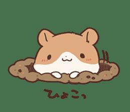 mochi hamuchan sticker #1567298