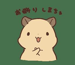 mochi hamuchan sticker #1567302