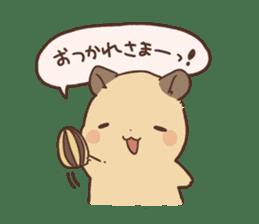mochi hamuchan sticker #1567303