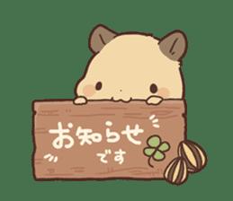 mochi hamuchan sticker #1567304