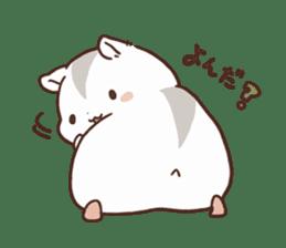 mochi hamuchan sticker #1567306