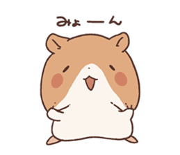 mochi hamuchan sticker #1567310