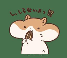 mochi hamuchan sticker #1567312