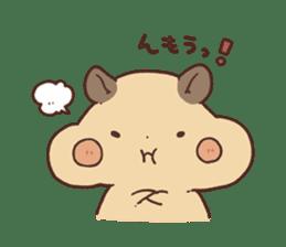 mochi hamuchan sticker #1567314