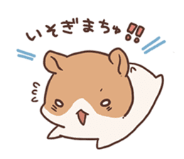 mochi hamuchan sticker #1567326
