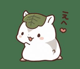 mochi hamuchan sticker #1567329