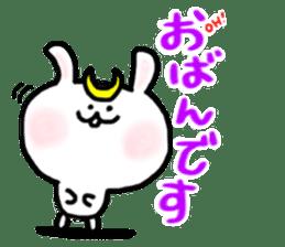 Rabbits cosplay Masamune sticker #1568576