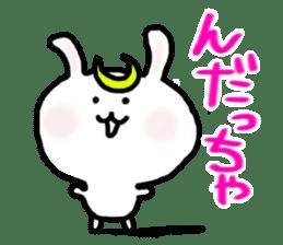 Rabbits cosplay Masamune sticker #1568577