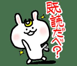 Rabbits cosplay Masamune sticker #1568580