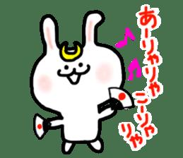 Rabbits cosplay Masamune sticker #1568583