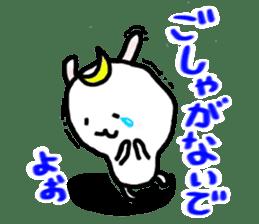 Rabbits cosplay Masamune sticker #1568590