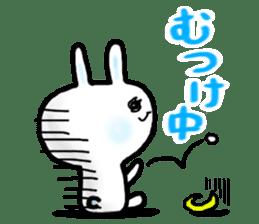 Rabbits cosplay Masamune sticker #1568591