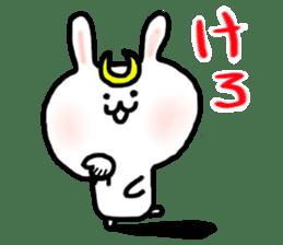 Rabbits cosplay Masamune sticker #1568592