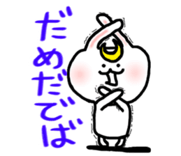 Rabbits cosplay Masamune sticker #1568594