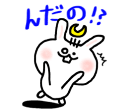 Rabbits cosplay Masamune sticker #1568596