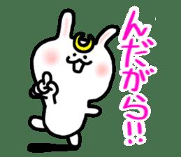 Rabbits cosplay Masamune sticker #1568597