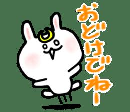 Rabbits cosplay Masamune sticker #1568600