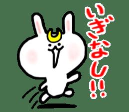 Rabbits cosplay Masamune sticker #1568601
