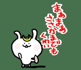 Rabbits cosplay Masamune sticker #1568605