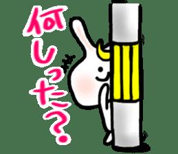 Rabbits cosplay Masamune sticker #1568607