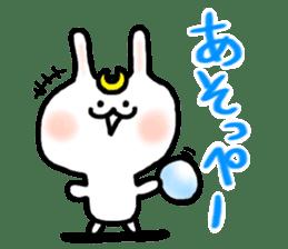 Rabbits cosplay Masamune sticker #1568608