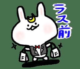 Rabbits cosplay Masamune sticker #1568609