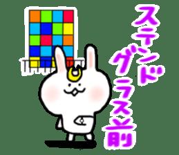 Rabbits cosplay Masamune sticker #1568610