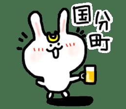 Rabbits cosplay Masamune sticker #1568611