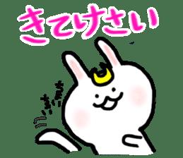 Rabbits cosplay Masamune sticker #1568613