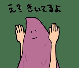 Sweet potato sticker #1568962