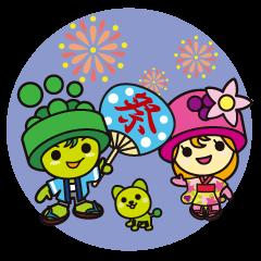 """Sunchlo-kun"" and friends"