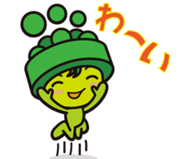"""Sunchlo-kun"" and friends sticker #1569377"