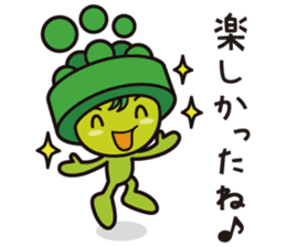 """Sunchlo-kun"" and friends sticker #1569378"