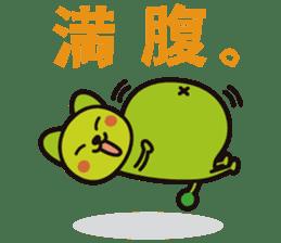 """Sunchlo-kun"" and friends sticker #1569380"