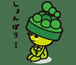 """Sunchlo-kun"" and friends sticker #1569382"
