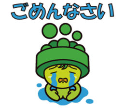 """Sunchlo-kun"" and friends sticker #1569383"