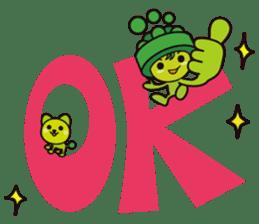 """Sunchlo-kun"" and friends sticker #1569386"