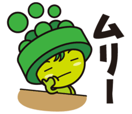"""Sunchlo-kun"" and friends sticker #1569387"