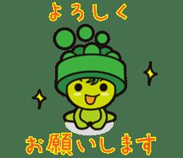 """Sunchlo-kun"" and friends sticker #1569388"
