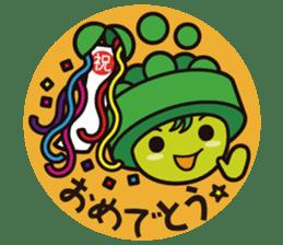 """Sunchlo-kun"" and friends sticker #1569389"
